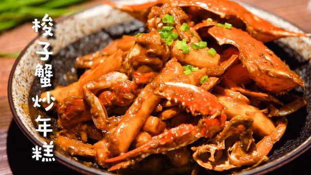 第一篓螃蟹来了,快跟浙江人学吃!