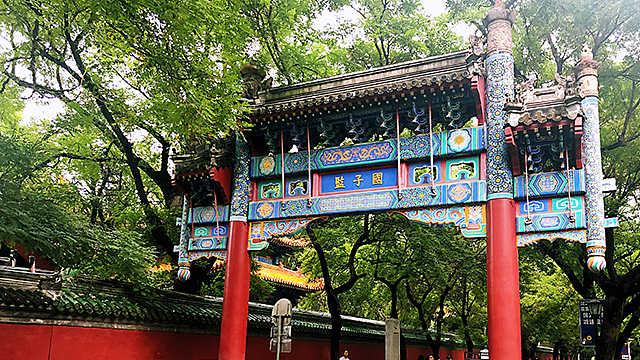"""国子监:古代中国的中央""""大学"""""""