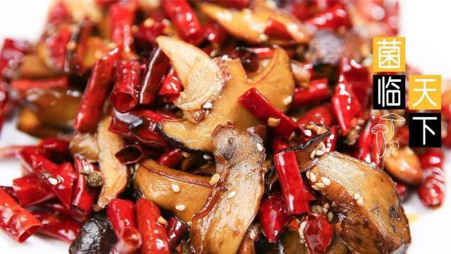 云南人这样吃蘑菇,嗨到直跳舞!