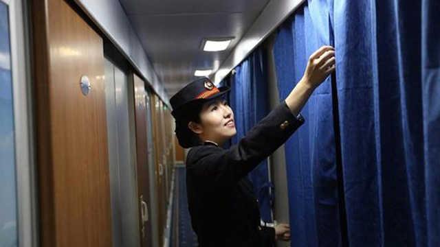 为什么火车乘务员半夜要拉窗帘?