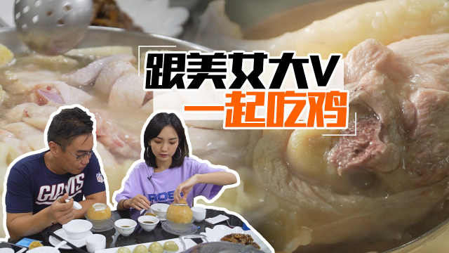 """""""中华小鸣仔""""带大秋吃鸡啦!"""