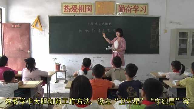 花样年华的全能女教师