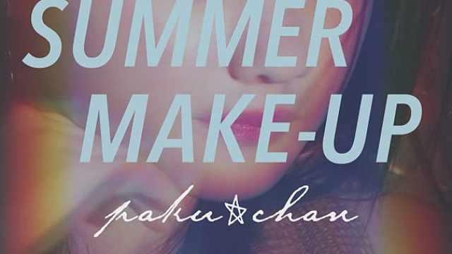 不易掉妆的夏日美妆之唇彩篇