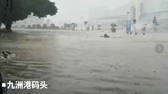 强台风山竹逼近,珠海多路段水浸