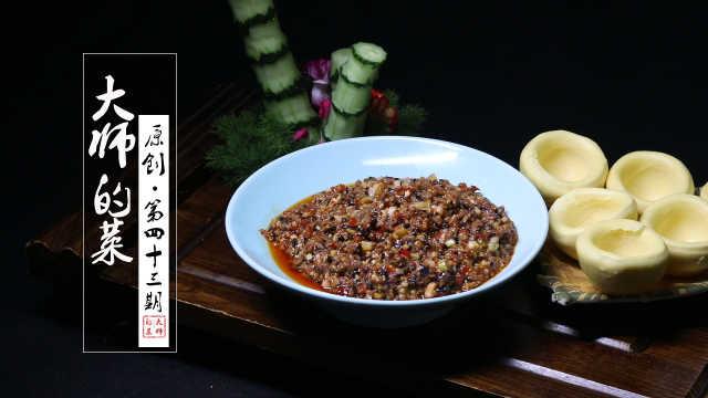 川菜鱼香碎滑肉,肉质细腻辅料清脆