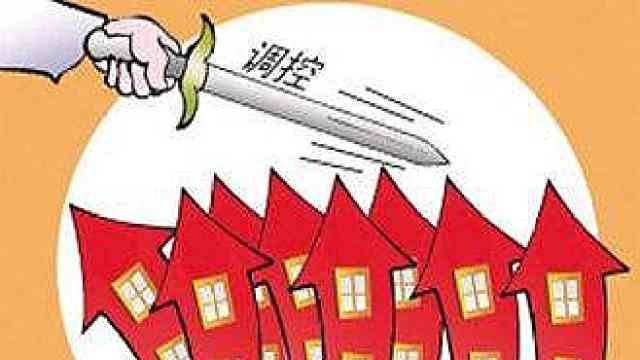 8月全国房价普涨 后续调控可能性大