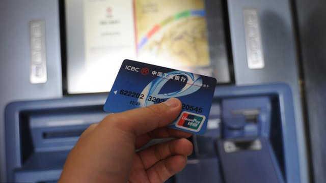 为什么银行总叫客户去ATM取款?