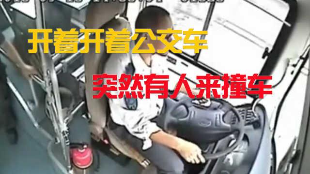 情侣吵架一女子直扑公交车
