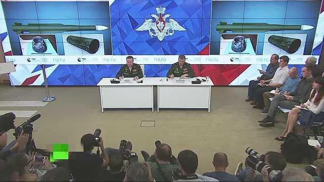 MH17调查进展:导弹来自乌克兰军队