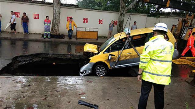 原因查明!上海一路面塌陷,的哥坠坑
