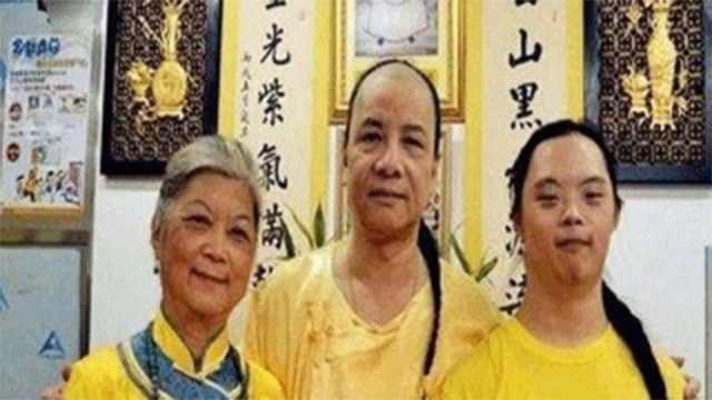 满清皇族后裔现在去哪了?