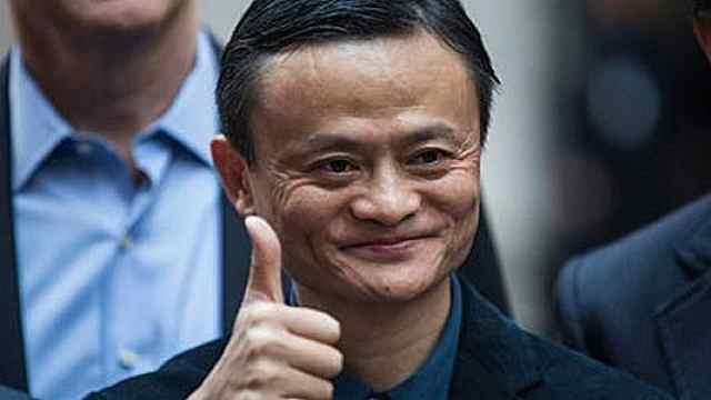2018胡润百富榜公布马云家族成首富