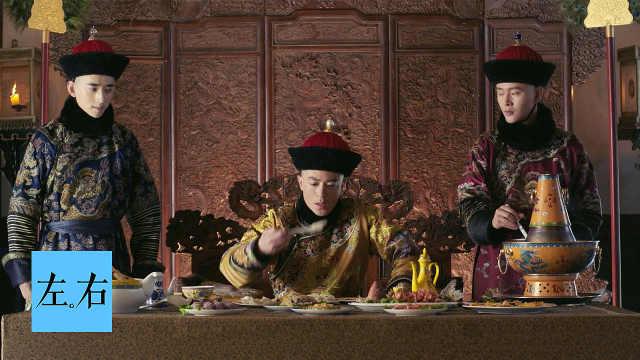 清宫为何要在除夕吃素馅饺子?