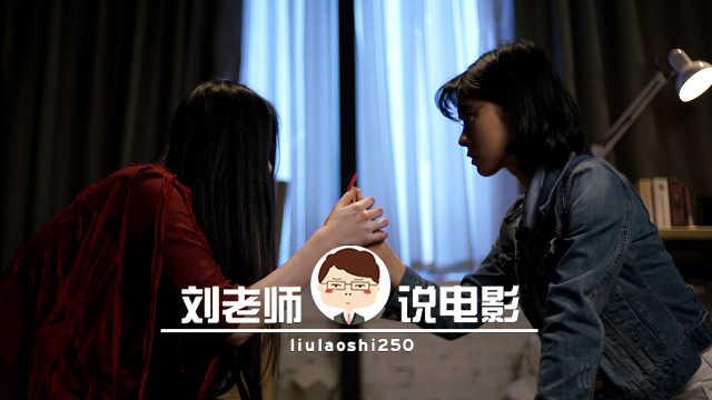 贞子和笔仙,你俩到底有完没完?