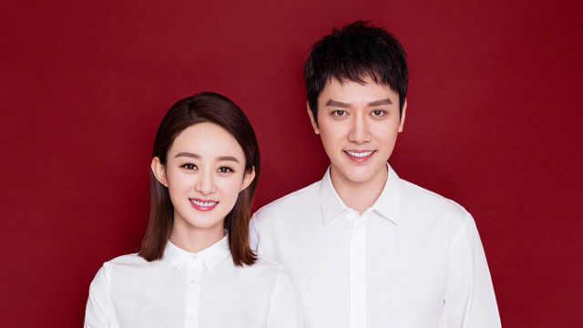 赵丽颖和冯绍峰公布婚讯
