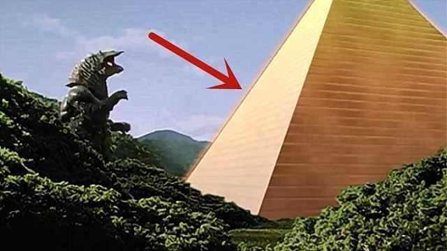 迪迦奥特曼金字塔很大,为啥没发现