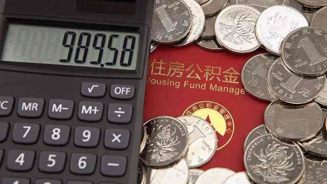 提前还贷和按期还贷哪个更划算?