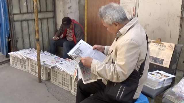 大爷弄堂卖报:读者坐19站地铁来买