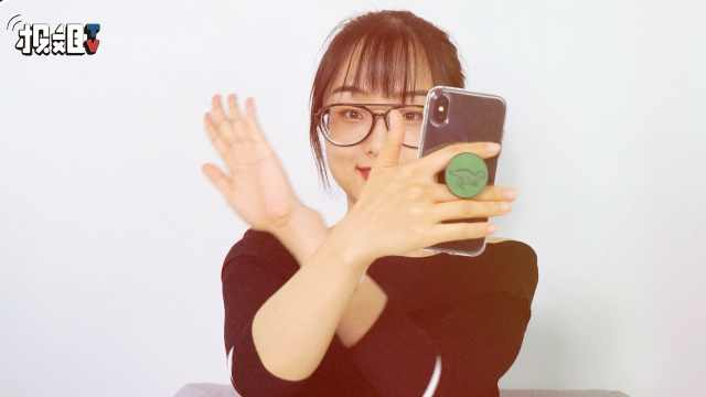 小宇实测三款手机指环支架
