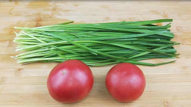 韭菜和西红柿放一起,比吃肉都过瘾