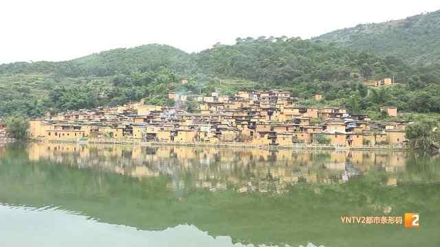 """元江坡垤村入选""""中国传统村落"""""""