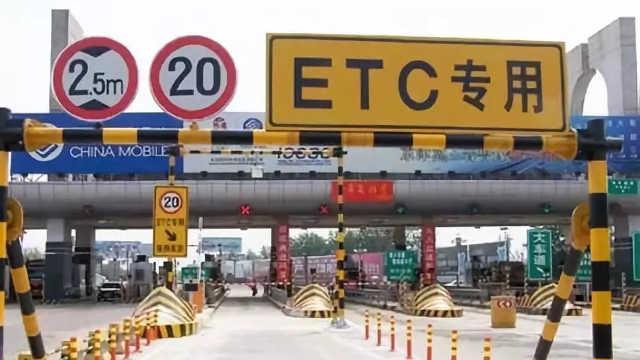 为什么有些司机没有办理ETC?