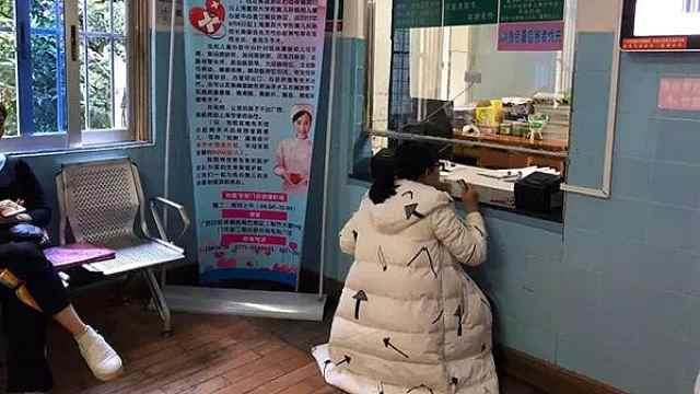 """广西某医院""""丁义珍""""式窗口已整改"""