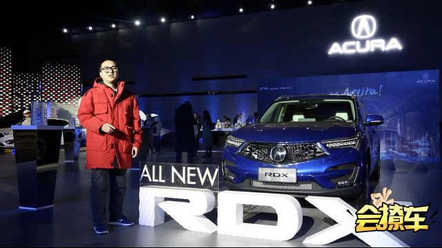 国产讴歌RDX售价32.8万起推智享版