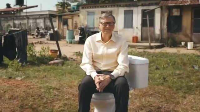 比尔·盖茨展示新型无水马桶