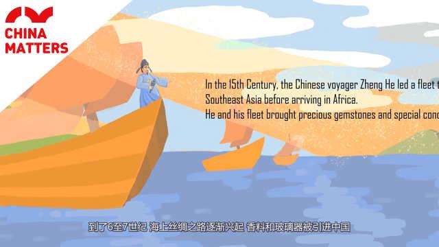 一分钟看懂中国千年进口史