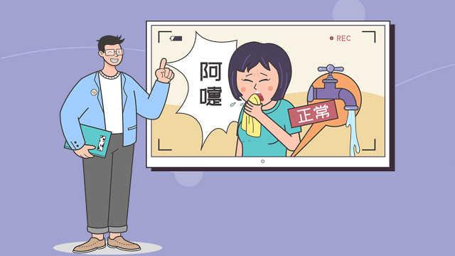 如何解决新手妈妈的产后尴尬?