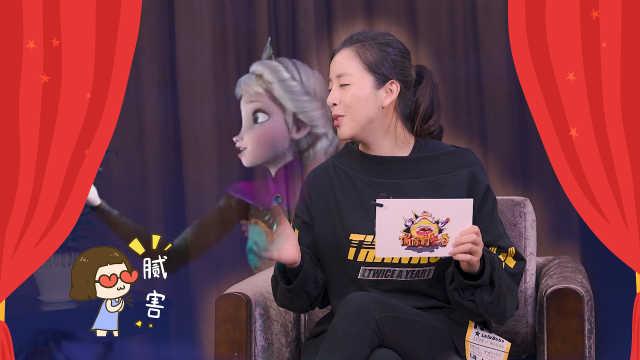 黄小蕾演绎冰雪奇缘,为女儿苦练歌