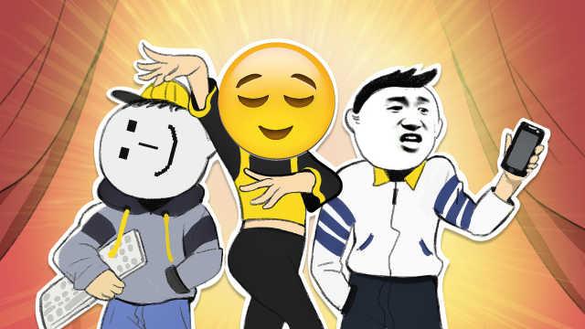 表情包发展史:10万斗图大神必学课