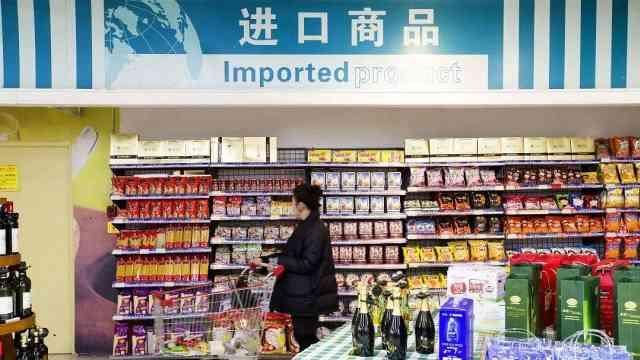进口关税全面下降2.3个点!