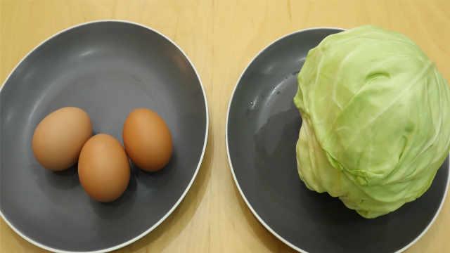 教你鸡蛋包菜懒到家的做法,真好吃