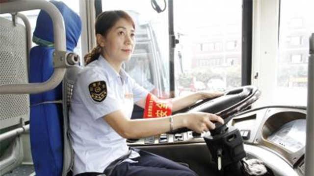 普通公交司机,一个月能赚多少钱?