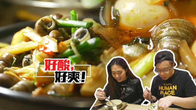 深圳小姐姐带嘉升吃田螺鸭脚煲