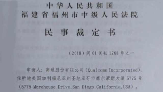 苹果中国仍销售,律师:这是对抗法律