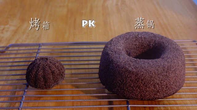 黑米蛋糕,你爱吃烤的还是蒸的