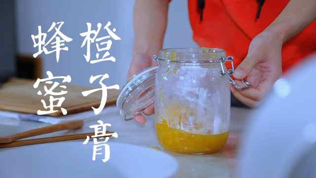 把冰冷的橙子变成暖如初恋的饮品