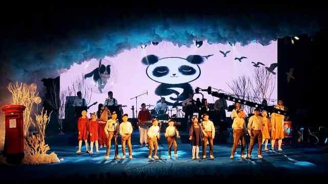 """原创《熊猫》,加入""""天府之歌"""""""