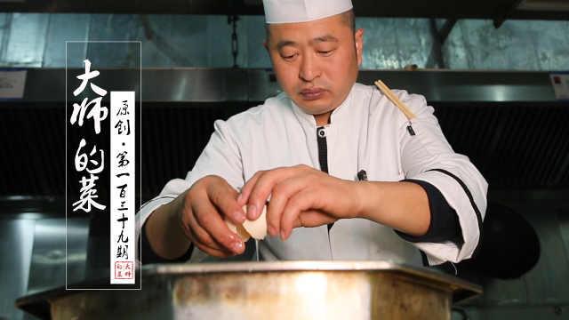别出心裁的豆腐制作方法,营养美味