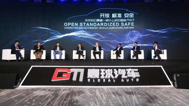寰球沃尔沃携手5家中国智能服务商