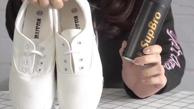 有了这款喷雾,再也不怕弄脏鞋子了