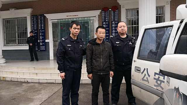 抓到了!柳州一肇事逃逸男子被刑拘