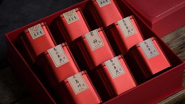 大红色喜气礼盒,九款单丛