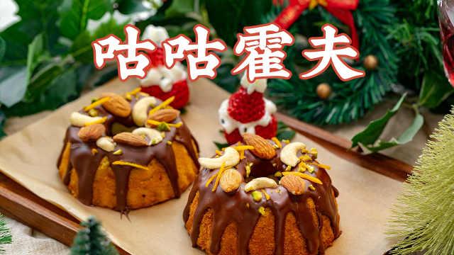 圣诞节一定要吃这个简单易做的蛋糕