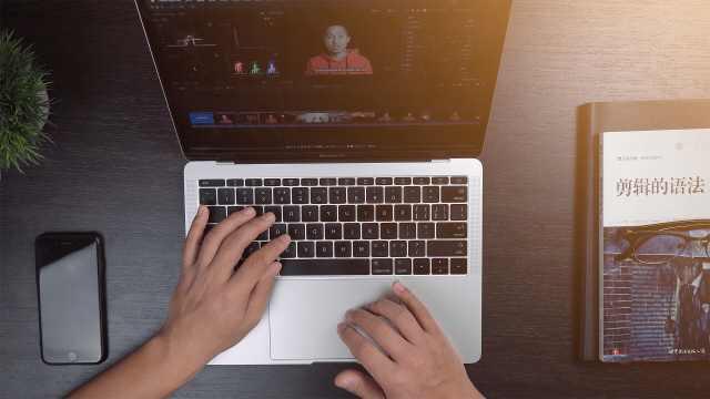 8个学习视频剪辑的优质教程来源