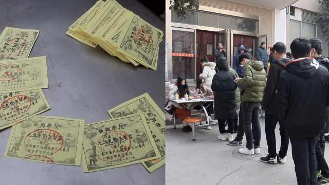 别人家的学校:元旦发2万张免费餐券