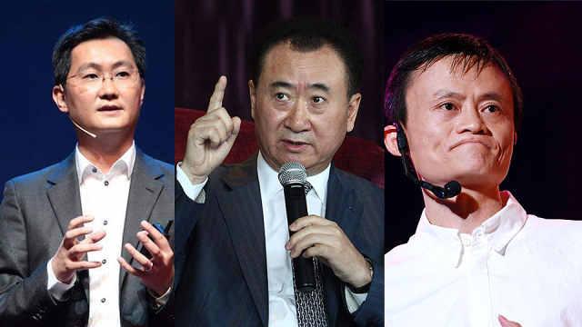 富豪身家跌幅榜:王健林109亿居前